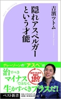 hyoshi_2